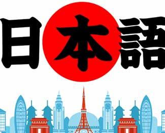 Các khóa học tiếng Nhật online hay nhất 2020, giảm giá 50%