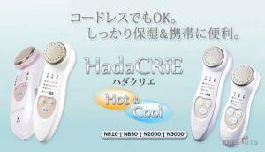 Đánh giá máy massage mặt Hitachi có tốt không?