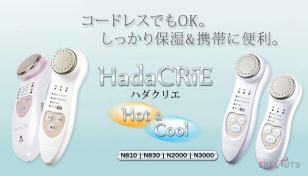 may massage mat hitachi 600x343 jpg