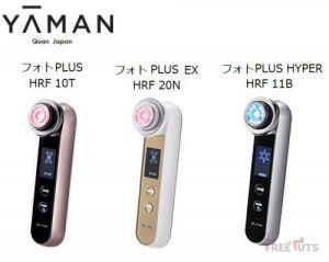 Đánh giá máy massage mặt Yaman có tốt không?