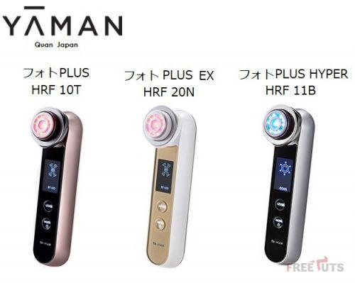 may massage mat yaman 1 500x399 jpg