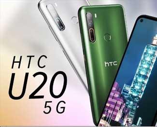 Đánh giá HTC U20 5G: Thiết kế đẹp nhưng có thể chỉ ra mắt tại Đài Loan