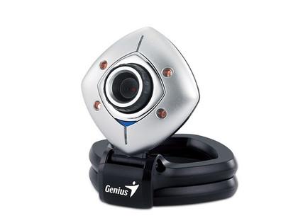 Webcam là gì? Công dụng của Webcam