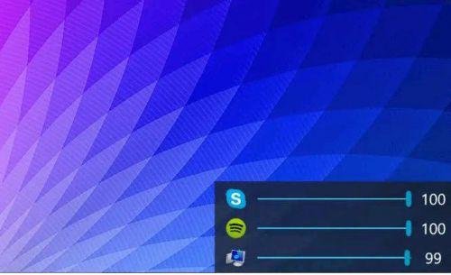 phan mem am thanh windows 10 3 500x305 JPG