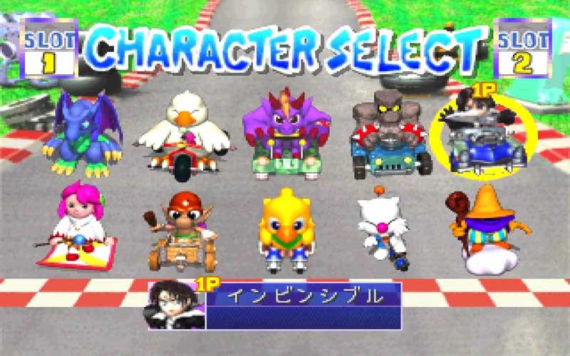 PS1 đua xe thú là game đua xe offline gắn bó một thời với thế hệ 9x