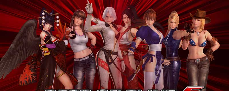 dead or alive last round 4 jpg