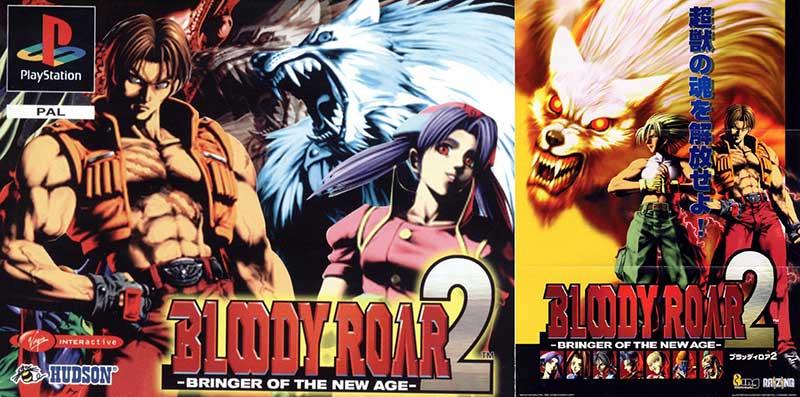 Bloody Roar 2 8 jpg