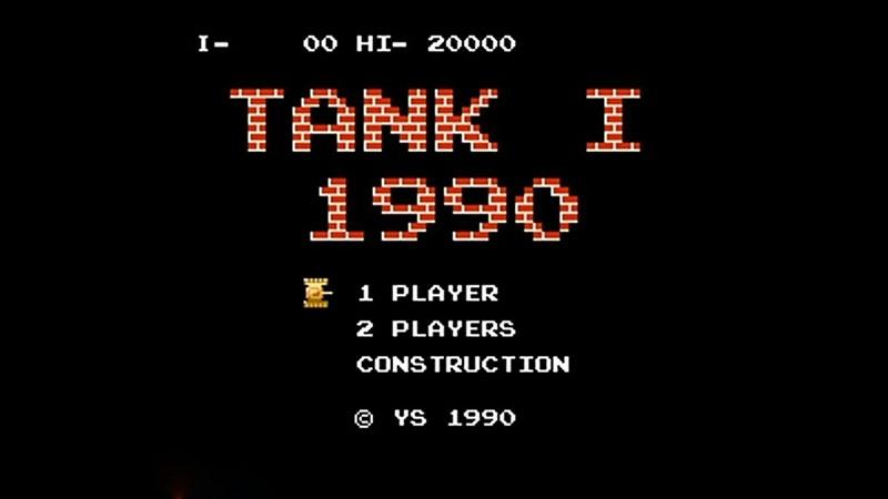 14 tank 1990 1 jpg
