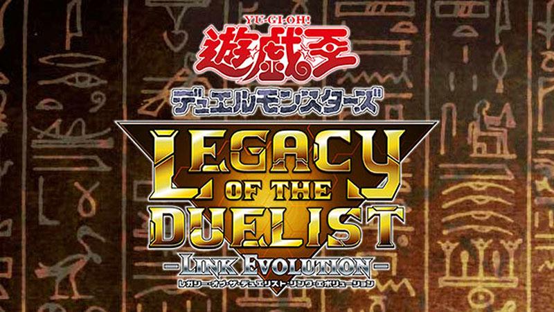 yi gi oh legacy of the duelist link evolution 2 jpg