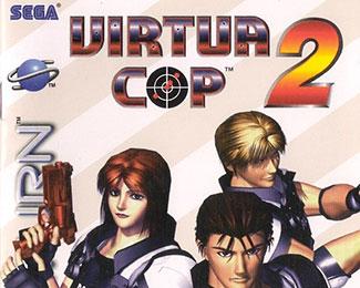 Tải Game Virtua Cop 2 – Cảnh sát bắn cướp