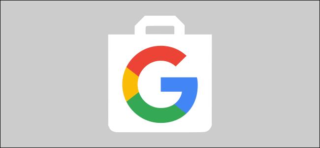 google store hero png