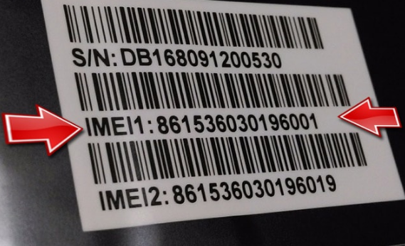 Check imei samsung 1 1  png