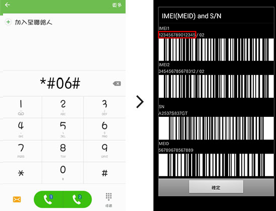 Check imei samsung 4 png