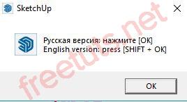 download sketchup pro 2021 full active 4 JPG