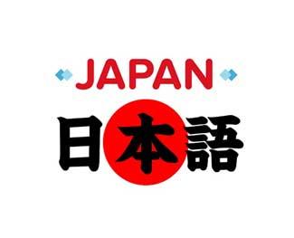 Tiếng Nhật cơ bản