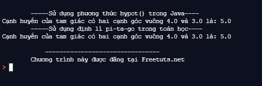 hypot 03 PNG