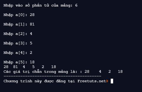 bai56 02 PNG