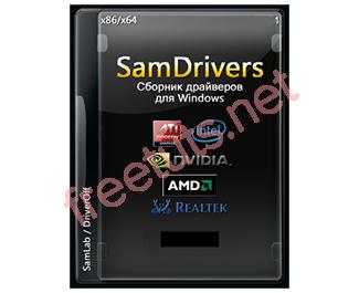 SamDriver 18.0 - Cài Driver mọi máy tính dễ dàng