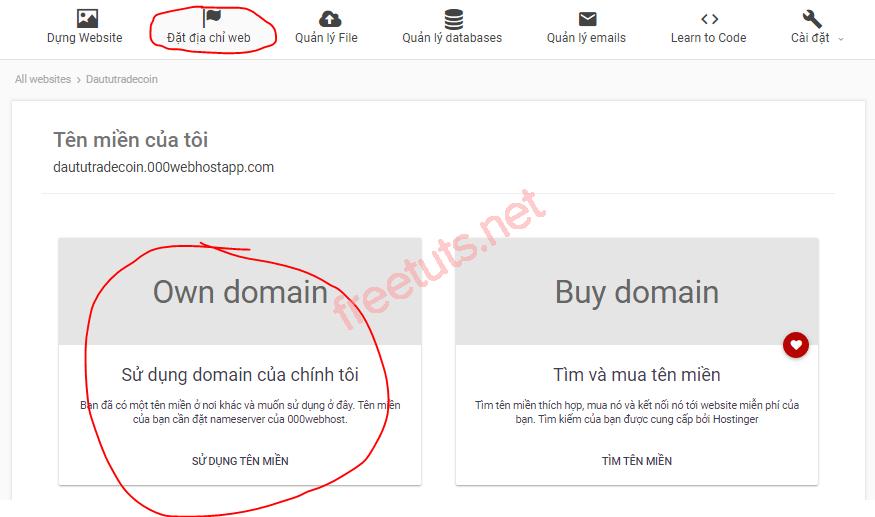 tro domain 11 PNG