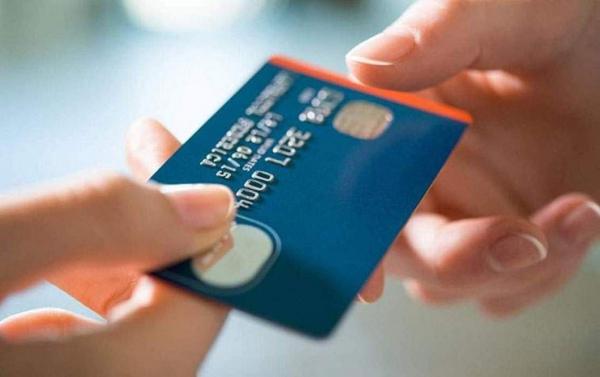 the tin dung credit card la gi 3 600x377 jpg