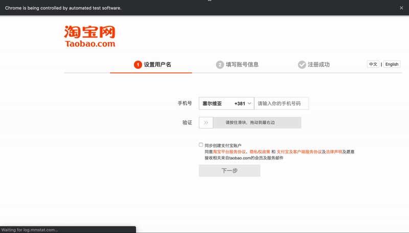 taobao 2 jpg