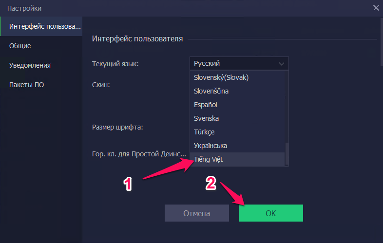 download iobit uninstaller pro 1001 rc full active 4 png