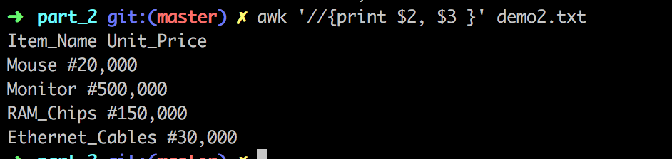 awk5 png