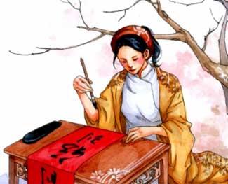 Tiểu sử nhà thơ Hồ Xuân Hương, sự nghiệp sáng tác