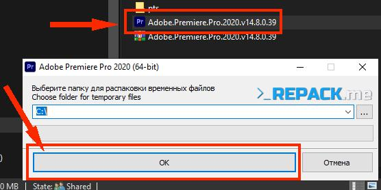 adobe premiere 2021 1 jpg